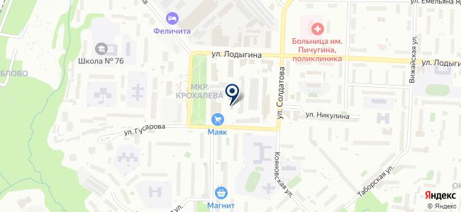 Арсенал Кама на карте