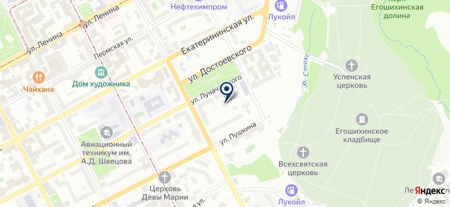 Пермская служба быта на карте