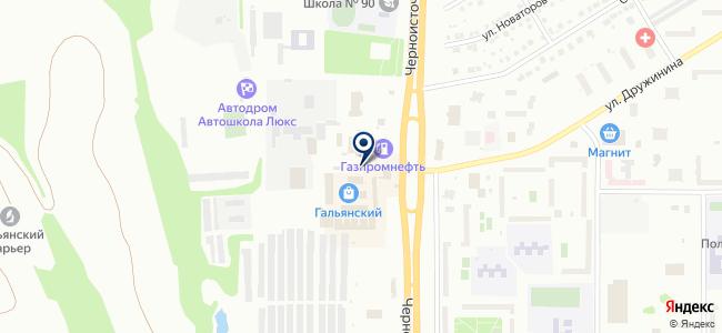 Импульс, сеть магазинов электротехники и инструмента на карте