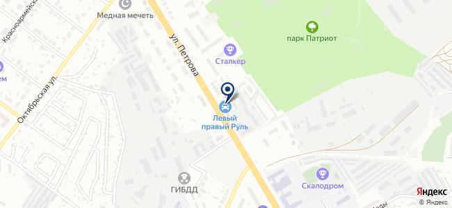 Светолюкс, ООО на карте