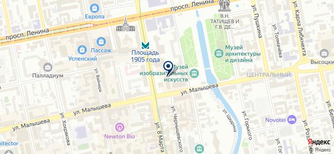 Белка-Исеть-Микроклимат, ООО на карте
