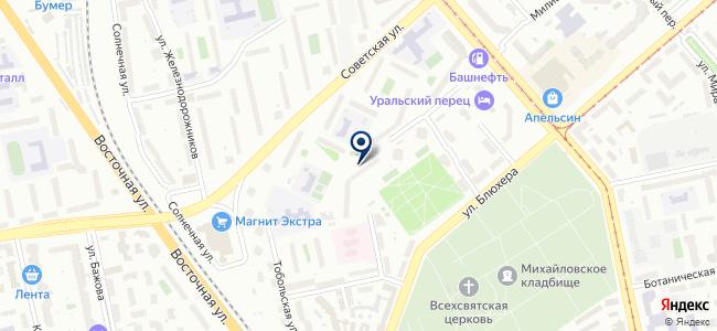 Урал Комфорт+, ООО на карте
