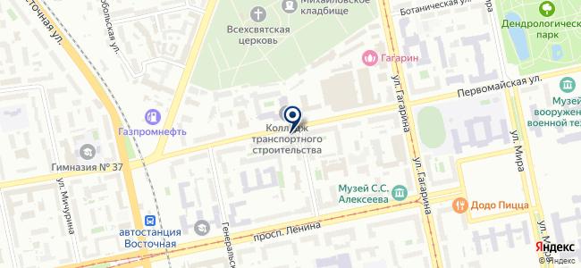 Уралаэрогеодезия, ОАО на карте