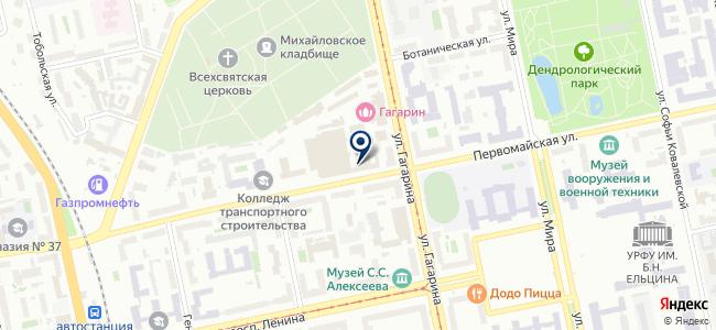 Эра Про, ООО на карте