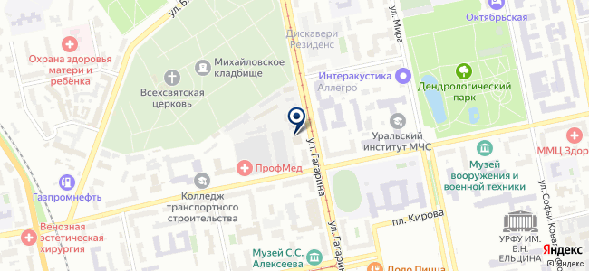 Диагностика, ООО на карте