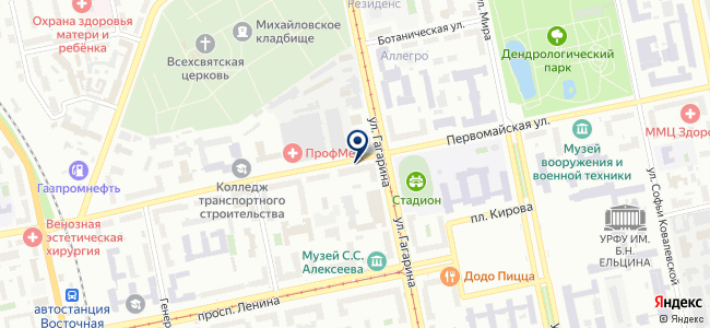 Стройгеоресурс, ООО на карте