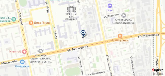 Кропус-Екатеринбург, ООО на карте