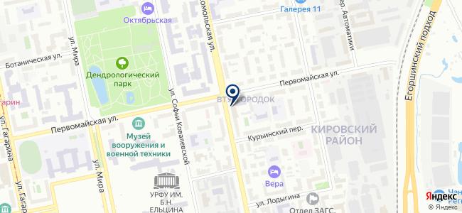 Первая аутсорсинговая компания, ООО на карте