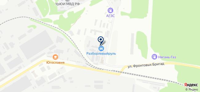 Авистэн, ООО на карте