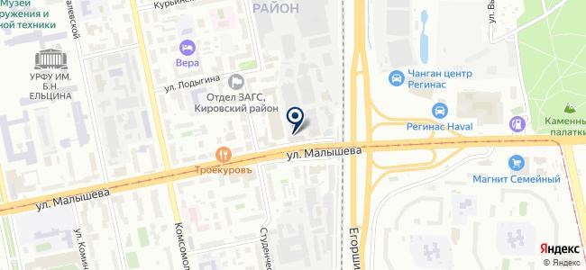 Мир Антенн Екатеринбург на карте