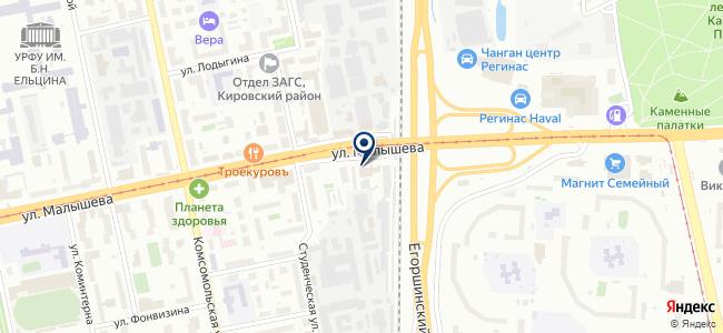 Ремстрой-1, ОАО на карте