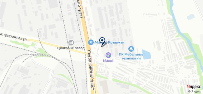 Алексма, ООО на карте