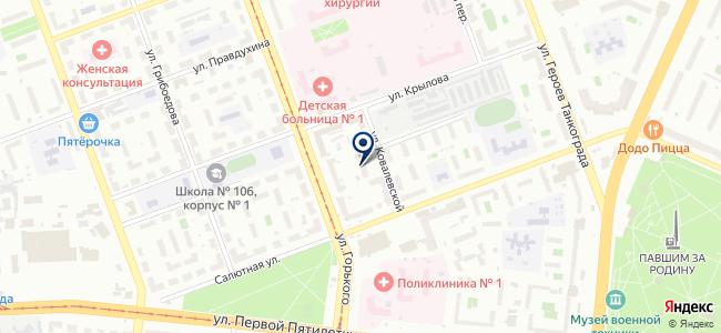 АВИ ДмГ, ООО на карте