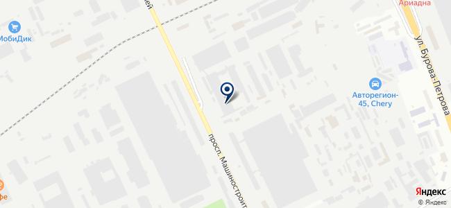 Курганский завод электромонтажных изделий, ОАО на карте