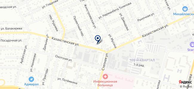 Регис, ТОО, монтажная компания на карте