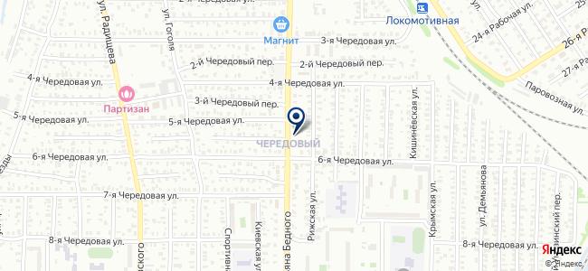 Про Строй, ООО на карте