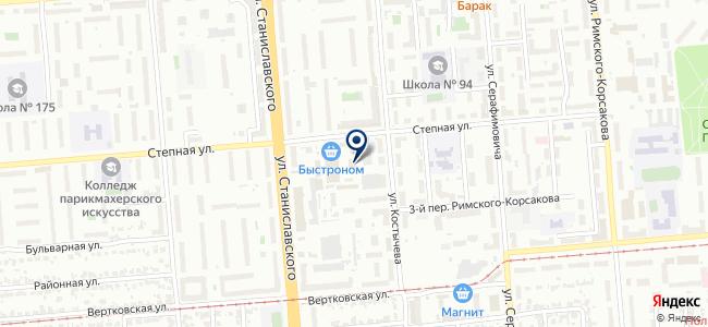 Сибирский Центр Инжиниринга, ООО на карте