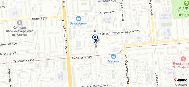 К-Сервис, ООО на карте