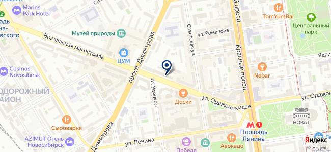 НАВГЕОКОМ-Сибирь, ООО на карте
