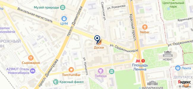 АрСиб, ООО на карте