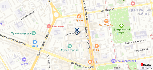 Прософт-Новосибирск на карте