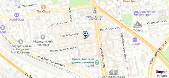 Интек Аналитика, ЗАО на карте