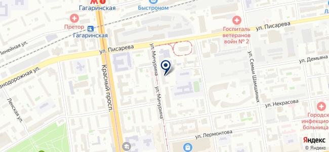 Васюган, ООО на карте