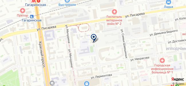Аванта, ООО на карте