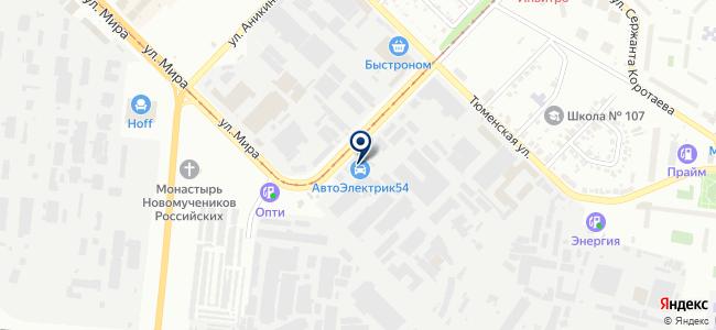 Авто Электрик на карте