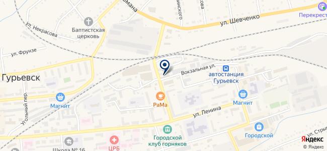 Магазин электротоваров на Вокзальной, 15а на карте