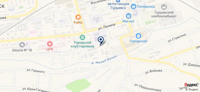 Гурьевское государственное ПАТП Кемеровской области на карте