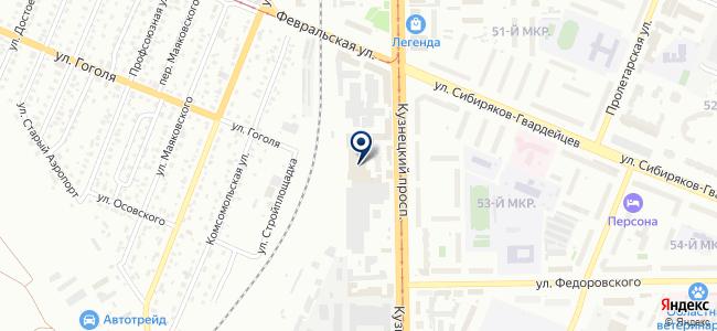 Взлёт-Кузбасс, ООО на карте
