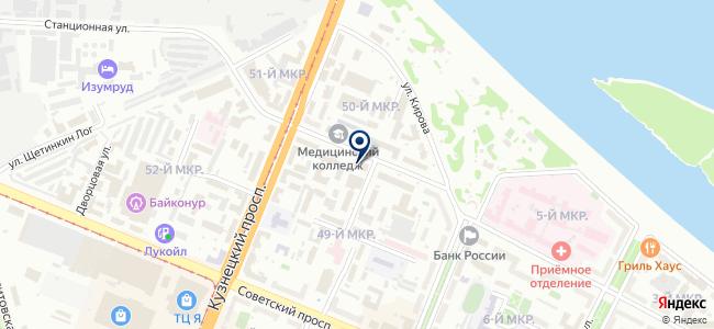 ТД Белохолуницксервис, ООО на карте