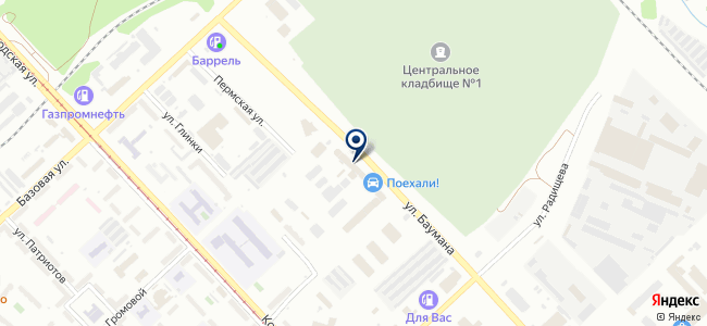 Центр расходных материалов на карте