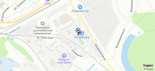 КузнецкСпецТранс на карте