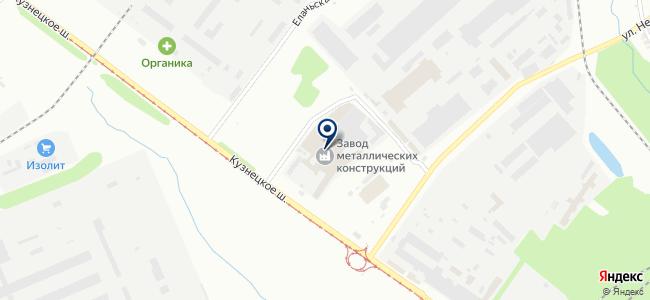 СЗМК на карте