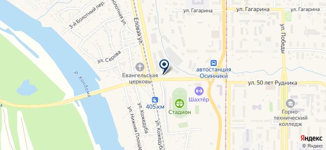 Осинниковское ГПАТП на карте