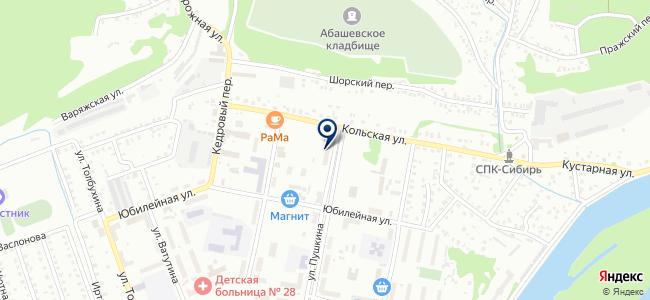 Гамаюн Д.Н., ИП на карте