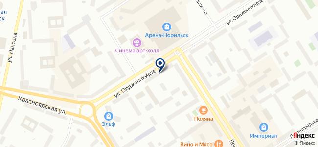 Уют-Декор, офис продаж на карте