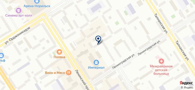 СТЭЛС, ООО, энергоаудиторская компания на карте