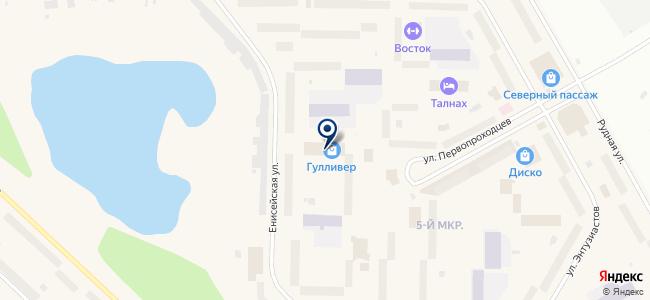 Эпицентр на карте