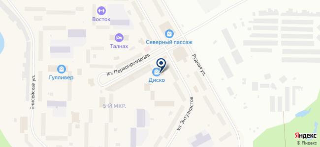 Светолюкс, магазин светотехники на карте