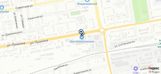 Дом Колотушкина на карте
