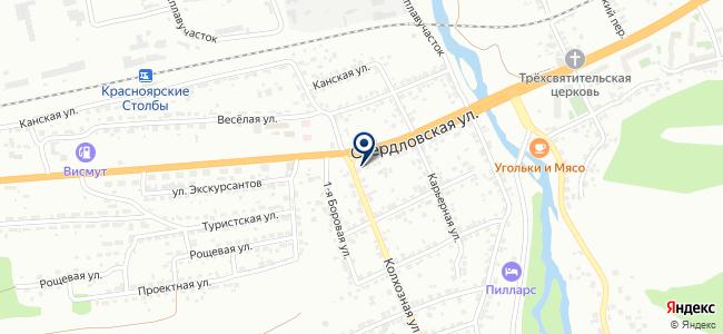 Сибирская Снабжающая Компания, ООО на карте