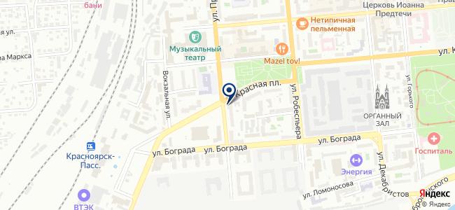 АртСветСтрой на карте