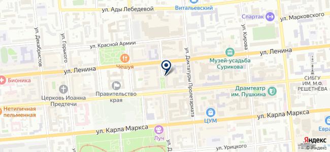 Cantina & Colonna на карте