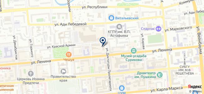 Отделение электросвязи №17 на карте