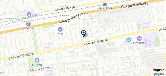 Авто-Клиника на карте
