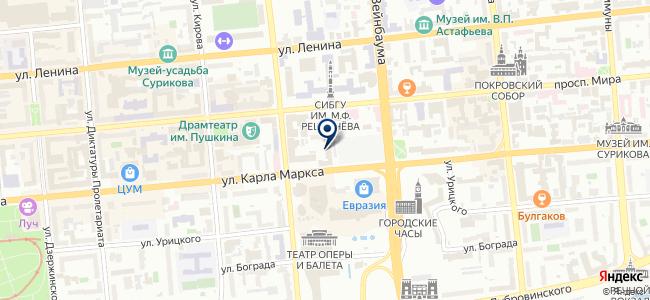 Добрая услуга, ООО на карте