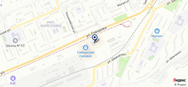 Бартер на карте
